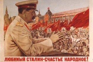 Комуністи пообіцяли пам'ятник Сталіну в Києві