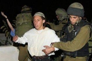 Ізраїльські військові заарештували 35 ультраправих активістів