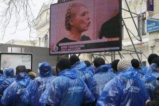 Партія регіонів: Тимошенко закликає до громадянського протистояння