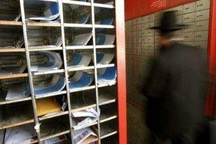 В Ізраїлі через вибухівку в листі припинили поштове сполучення