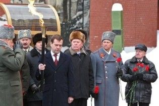 Мєдвєдєв запалив Вічний вогонь