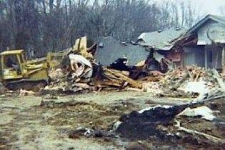 Американець зніс будинок бульдозером, щоб не віддавати його банку