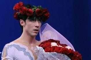 Американського фігуриста назвали геєм у прямому ефірі