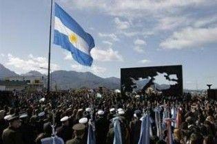 Латинська Америка підтримала Аргентину в суперечці за фолклендську нафту
