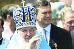 Офіційно: патріарх Кирило не буде зустрічатися з Януковичем