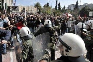 У Греції розпочався загальнонаціональний страйк