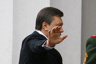 """Янукович почав президентський прийом в """"Українському Домі"""""""