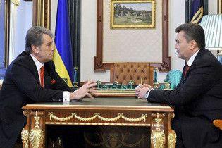 Ющенко підтримав імпічмент Януковичу