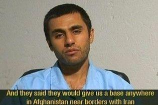 Іранський терорист: США допомагали готувати бойовиків для терактів в Ірані