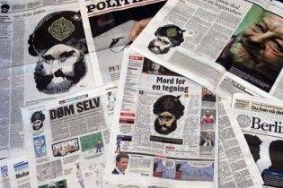 Данська газета уклала угоду з нащадками пророка Мухаммеда