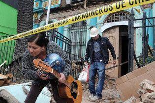 Підземні поштовхи в Чилі будуть тривати ще десять років