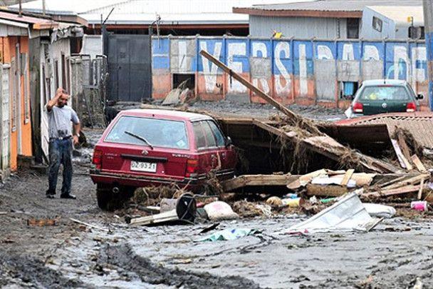 Потужний землетрус у Чилі