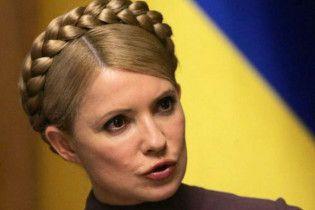 """Тимошенко просить в антикорупційного органу Януковича повернути """"Межигір'я"""""""