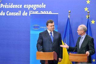 Янукович завершив свій перший президентський візит