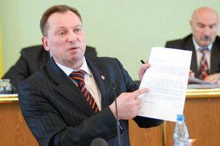 Губернатор Херсонщини подав у відставку