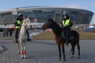 Коні охоронятимуть стадіон Ахметова