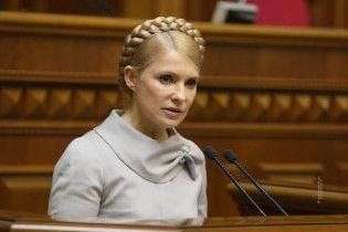 Тимошенко, не дивлячись на відставку, проведе засідання уряду