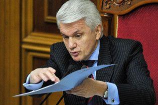 Литвин підписав нові правила створення коаліції
