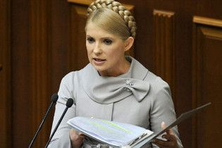 Міністр фінансів: Тимошенко довела країну до катастрофи