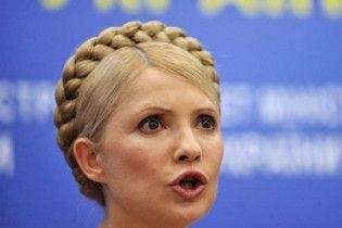 Тимошенко вважає, що краще за неї ніхто не слугував Україні