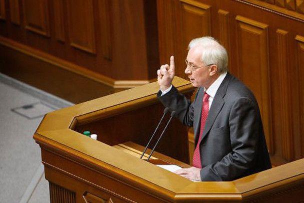 Тимошенко відправили у відставку