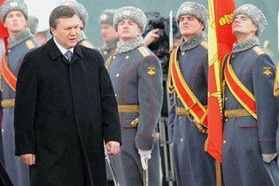 Янукович прибув до Москви