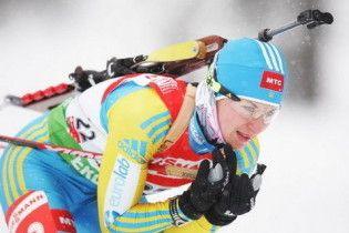 На 4-му етапі Кубка світу з біатлону Україна без медалей