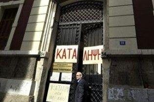 У Греції страйкуючі правоохоронці не дають надрукувати закон про економію