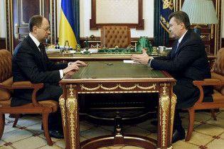 """Яценюк відмовився від """"високої посади"""" в уряді, запропонованої Януковичем"""