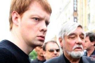 Племінника Олега Янковського засудили за збут марихуани