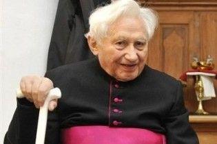 Брат Папи Римського зізнався, що бив вихованців церковного хору