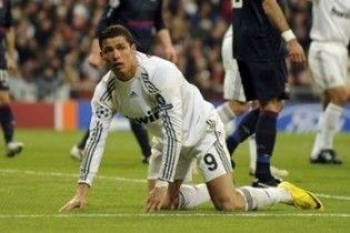 """""""Реал"""" і """"Мілан"""" вилетіли з Ліги чемпіонів"""