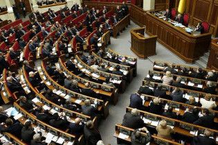 Депутати відмовились розглядати можливість вступу України до ЄЕП