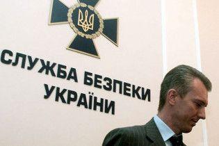 СБУ заперечила штурм штаб-квартири Тимошенко