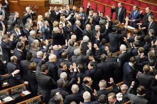 Парламентська коаліція підпише нову угоду про співпрацю