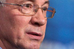Азаров заявив, що дорогий газ може підірвати стосунки України та Росії