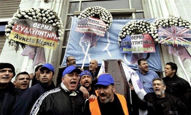 Грецію паралізував страйк: у країні скасовані всі авіарейси