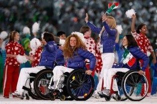 У Ванкувері відкрилися Паралімпійські ігри