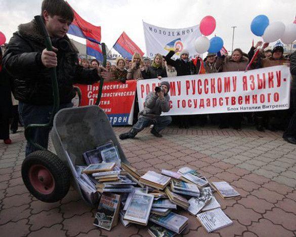 Проросійські активісти палять підручники у Криму