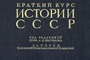 У Львові відповіли на спалення підручників в Сімферополі: здали на макулатуру книжки з історії СРСР