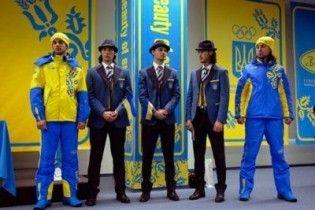 У Канаді викрадено олімпійську форму збірних України і Росії
