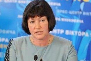 Акімова розповіла про інфляцію і ріст ВВП