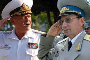 Командувачі військово-морських та повітряних сил подали у відставку