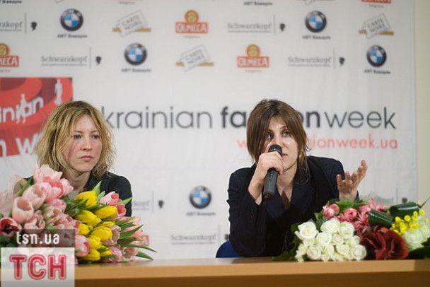 UFW-2010: нові віяння п'ятого дня