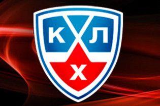 КХЛ прийняла заявку від українського клубу