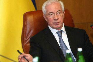 Азаров оголосив про завершення формування уряду