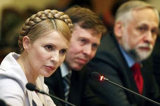 БЮТ запропонує Раді розслідувати факти тиску на Конституційний суд