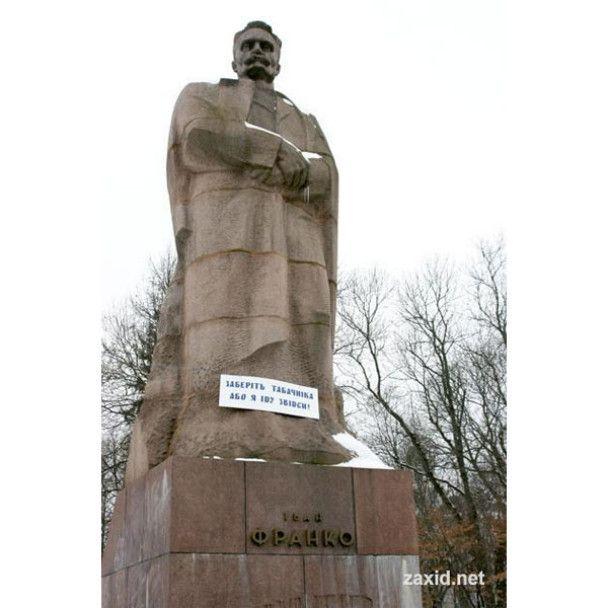 Акція протесту проти Табачника у Львові