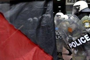 В Афінах підірвали офіс неонацистів