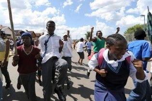 У ПАР студенти закидали камінням поліцейських